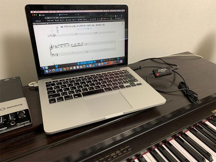 ピアノマーベルの環境