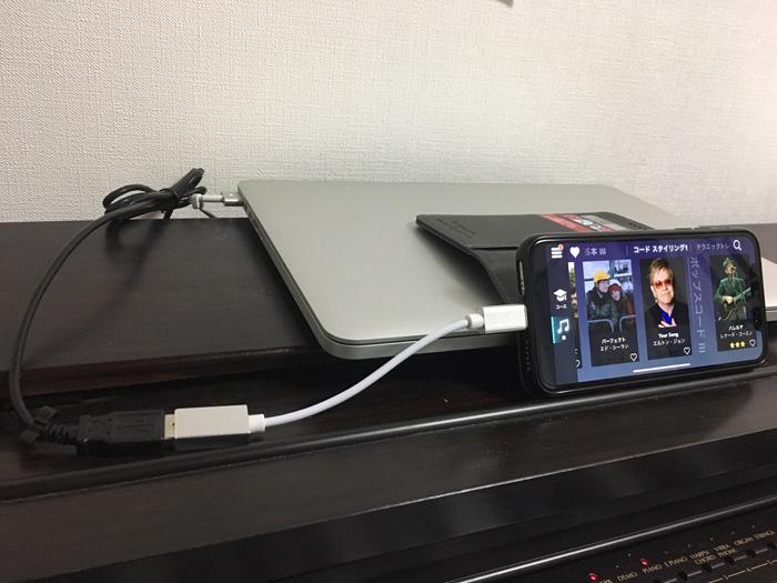 MIDIで接続