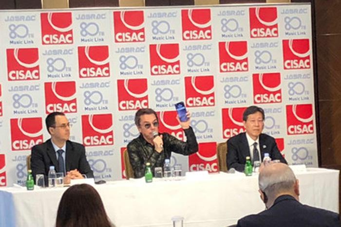 CISAC総会
