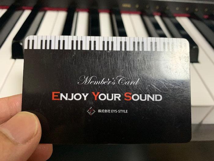 EYS会員カード