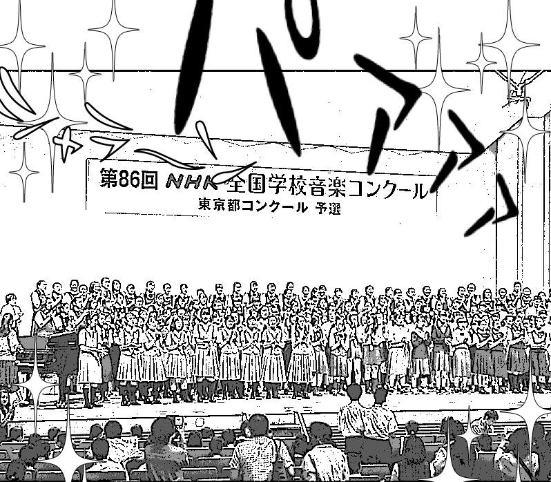 Nコン 舞台開放