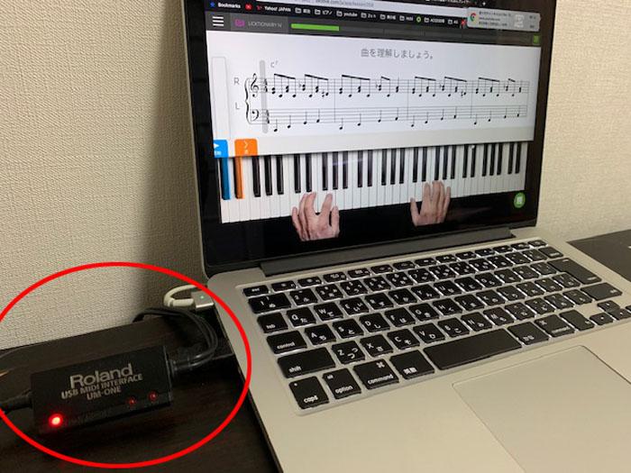 MIDIケーブル