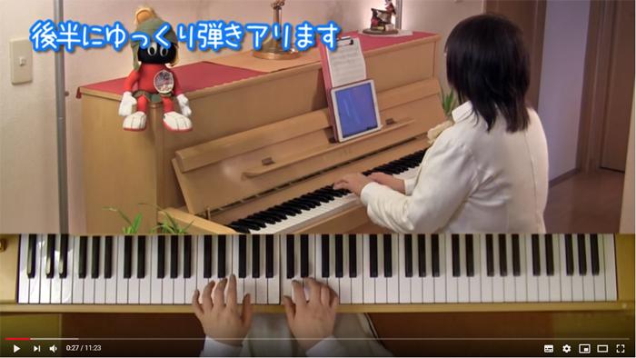 動画でピアノ