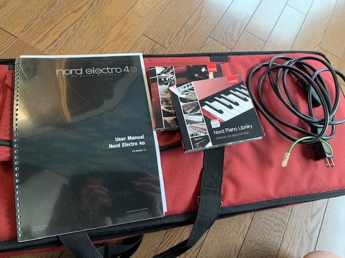 nordelectro4D付属品等